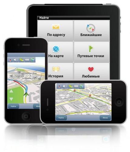 Навител Евразия (БЕЗ КАРТ) Дата выпуска 2011, 21 сентября Версия 5.2