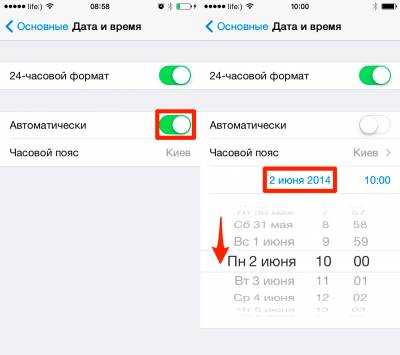 Как сделать время в айфоне