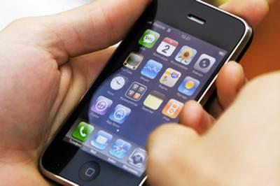 Как отследить айфон с другого айфона