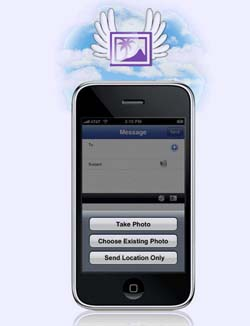 Кто получит право на использование MMS в iPhone ?