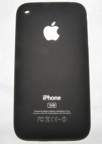 Реинкарнация iPhone 16GB Black
