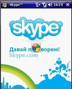 Скачать бесплатно Skype for Windows Mobile 2.5.0.170. Бесплатные телефонные звонки, чат и голосовая почта