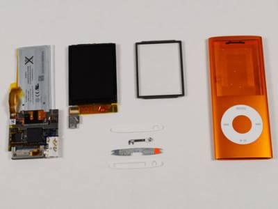 Взлом iPod Touch 2G - redsn0w в действии