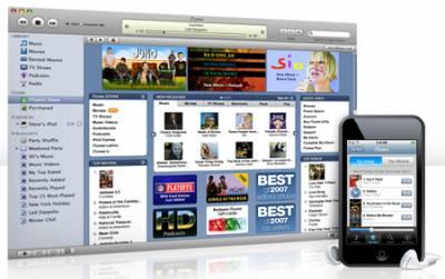 Как избавиться от дубликатов в iTunes ?