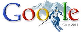 Google решил подарить всем пользователям персональный doodle