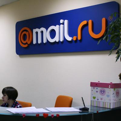 Mail.ru пойдет на биржу с Facebook, Groupon и Zynga