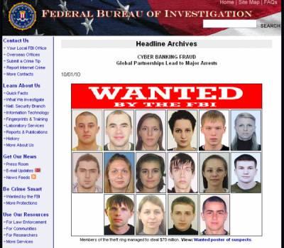 СБУ задержала организаторов хакерской группировки