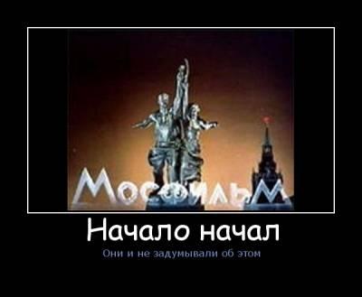 Mail.Ru покажет фильмы
