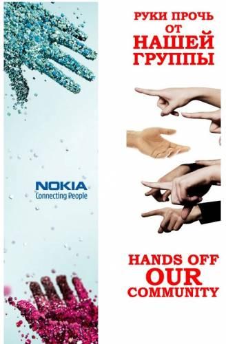 Nokia забрала домен у группы сторонников