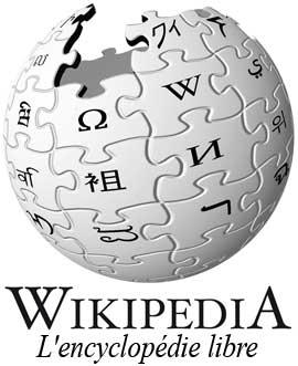 Википедия начала ежегодный сбор пожертвований