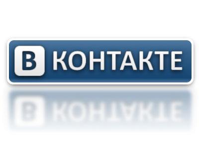 Суточная аудитория Вконтакте превысила 20 млн посетителей
