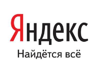 Яндекс будет показывать PDF прямо в браузере