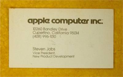 Визитка Джобса 1979 года