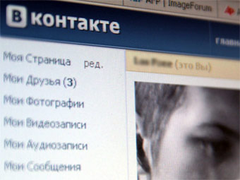 Вконтакте легализует видео