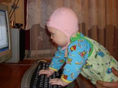 Треть блоггеров Украине - моложе 20 лет