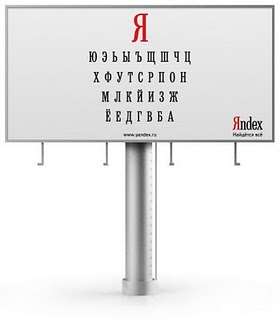 """Яндекс исследует музыку и запускает """"Спектр"""""""