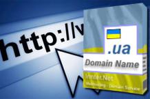 В Украине зарегистрировали 2 тысячи кириллических доменов