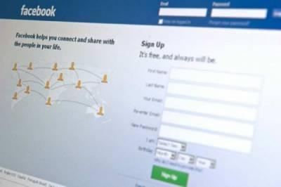 В русскоязычном интерфейсе Facebook исчезают статусы пользователей