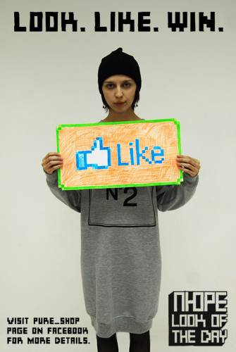 Украинские магазины активно идут в Facebook
