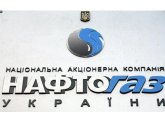 «Нафтогаз Украины» кредитуется теперь у российского «Внешторгбанка»