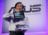 Ярмарка в Лас-Вегасе - наступление компьютеров-планшетов