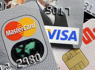 В ЕС магнитные ленты в банковских карточках заменят на более безопасные чипы