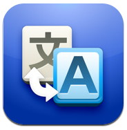 Google Translate для iPhone