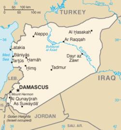 Сирия открыла доступ к социальным сетям