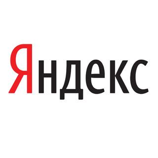 Яндекс принимает карты