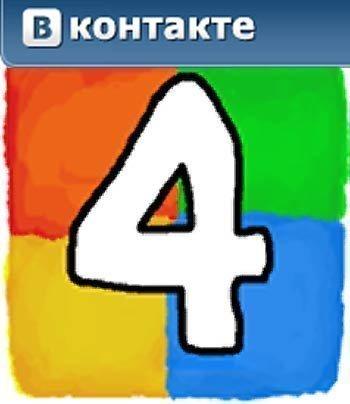 Вконтакте изменились дни рождения для всех пользователей