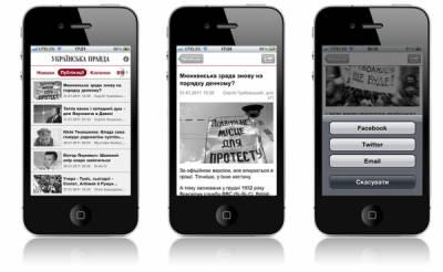 Украинская Правда вышла на iPhone