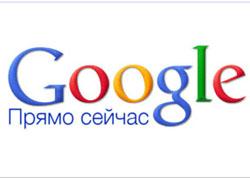 Google обновил социальный поиск