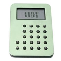 Что такое калькуляторы КАСКО?