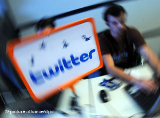Пресса: JP Morgan оценил Twitter в 4,5 миллиарда долларов