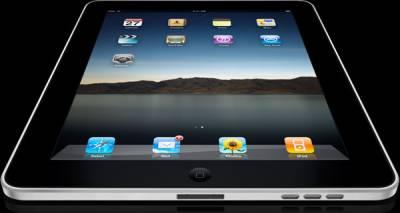 Apple снизила цены на iPad