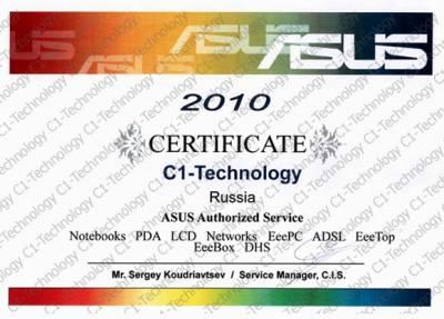 С1 Technology – Качественный ремонт техники ASUS
