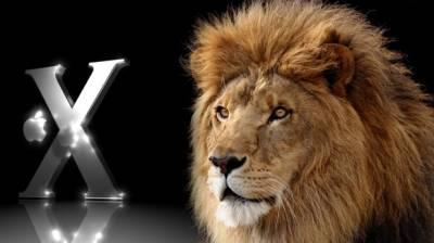 Mac OS X официально исполнилось 10 лет