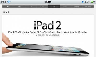Застой европейских продаж iPad 2