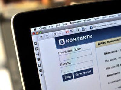 Доходы Вконтакте за 2010 год превысили 1 млрд. рублей
