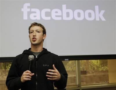 Facebook вместе с Baidu запускают новый проект в Китае