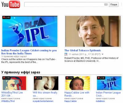 Youtube запускает сервис прямой трансляции