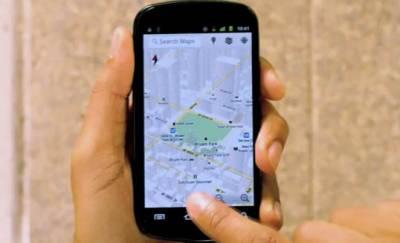 Google Maps для Android обновили до версии 5.3