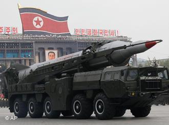 Мобильная связь в Северной Корее - под бдительным оком