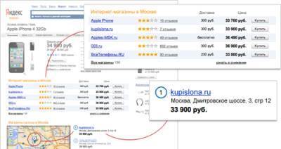 Яндекс.Маркет открылся для оффлайновых магазинов