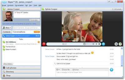 Новая версия Скайп: покажи всем, что у тебя сейчас на экране