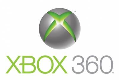Уникальная разработка для приставки Xbox 360 от Microsoft