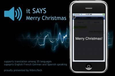 Mobile Translator- скачать бесплатно переводчик для iPhone