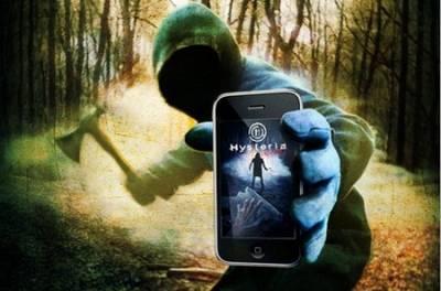 Скачать Hysteria Project для iPhone бесплатно
