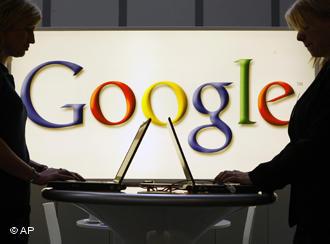 Google стал жертвой нового хакерского нападения