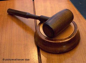 Судебные процессы во всем мире